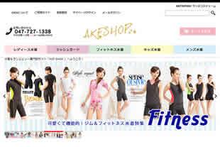义乌市环日本海外贸公司湖北11选5追号计划