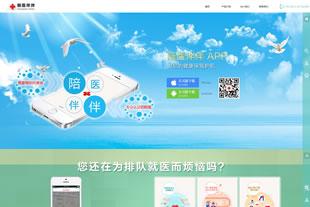 杭州市陪依科技有限公司